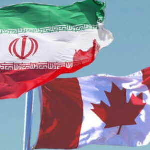 Group logo of Iranians Information Center in Canada